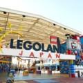 名古屋の魅力!レゴランドを最大に楽しむコツをご紹介