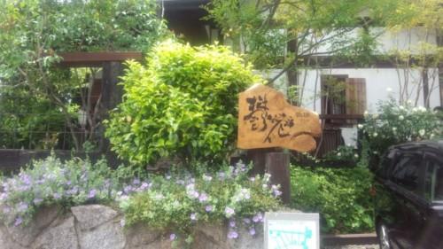 名古屋 カフェ