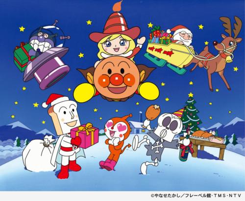 アンパンマン 名古屋 クリスマス