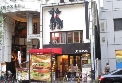 黒猫カフェ 栄 パンケーキ 食べ放題