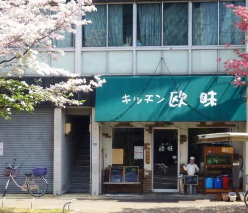 特大エビフライ 名古屋