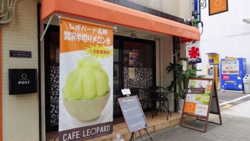 名古屋 フルーツ 人気