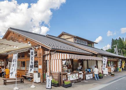 愛知 道の駅