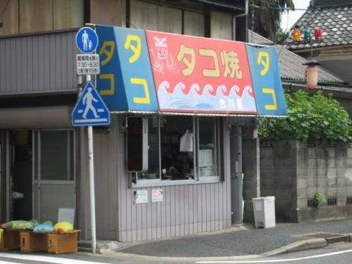 たこ焼き 名古屋 人気