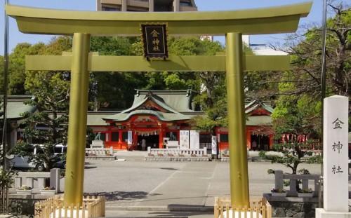 岐阜 パワースポット 金神社