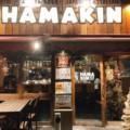 和洋のマッチングとSNS映えが止まらない!オシャレ無双なのに美味しすぎるバル 「JAPANESE × ITALIAN BARU HAMAKIN」に行こう!