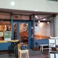 美味しいおすすめランチ|三重県のおしゃれカフェ