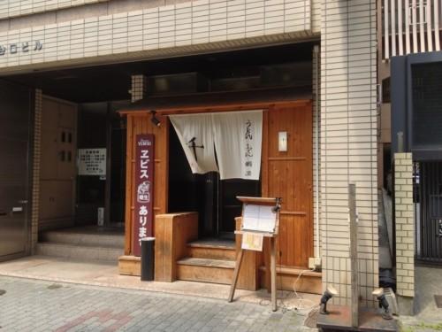 名古屋 カレー うどん