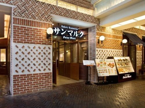 名古屋 人気 パン食べ放題