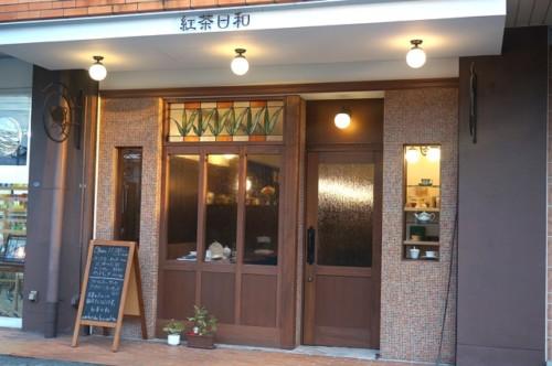名古屋 人気 紅茶