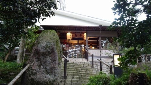 名古屋 温泉 人気