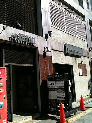 名古屋 おすすめ ライブハウス