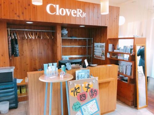 名古屋 サロンドクローバー 美容院 まつエク