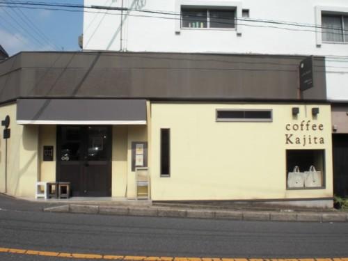 コーヒー豆 名古屋