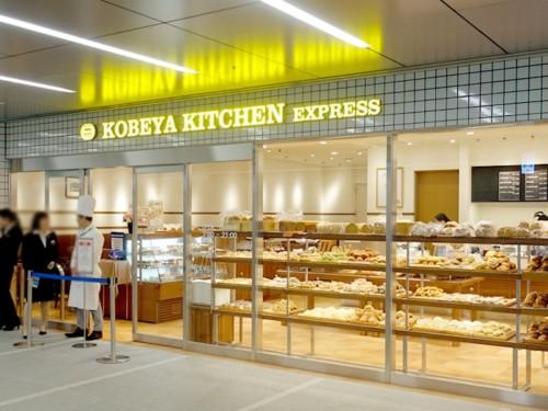 名古屋 パン食べ放題 人気