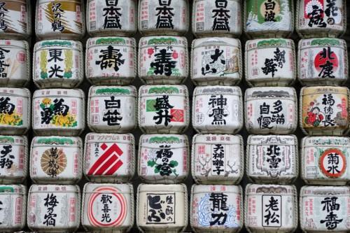 名古屋 日本酒 イベント