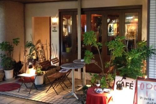 名古屋 夜カフェ