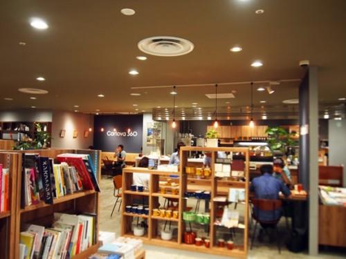 名古屋 ブックカフェ