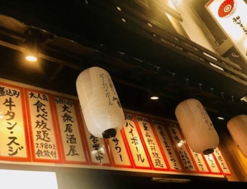 名古屋 ローストビーフ