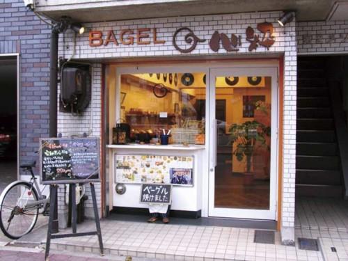 名古屋 ベーグル専門店