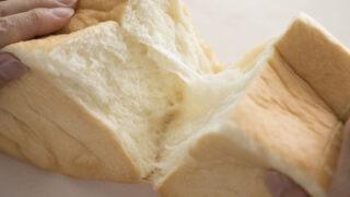 銀座に志かわのもっちりとした高級食パン