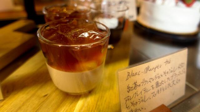Sweets+Kitchens ARI3のブランマンジェ
