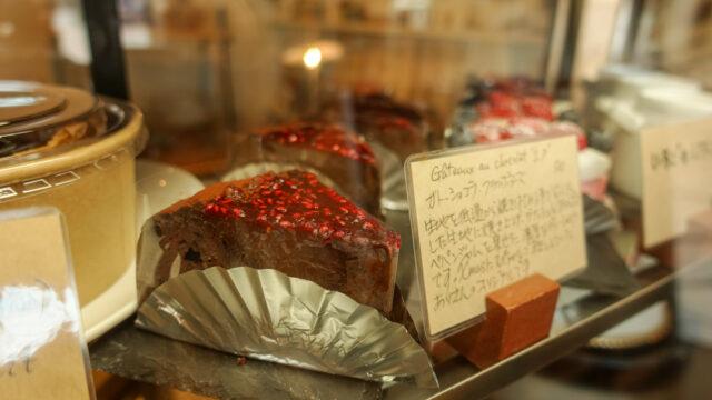 Sweets+Kitchens ARI3のガトーショコラ