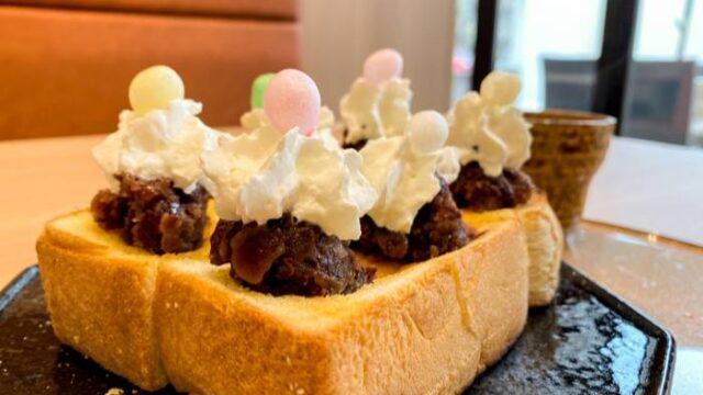 小倉トースト 500円