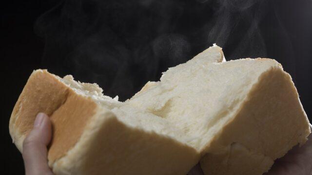 銀座に志かわの水にこだわる高級食パンと湯気